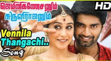 Gemini Ganeshanum Suruli Raajanum Scenes | Vennila Thangachi Song | Atharva and Regina break up
