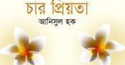 OCR in bengali language (script) | Adobe Community
