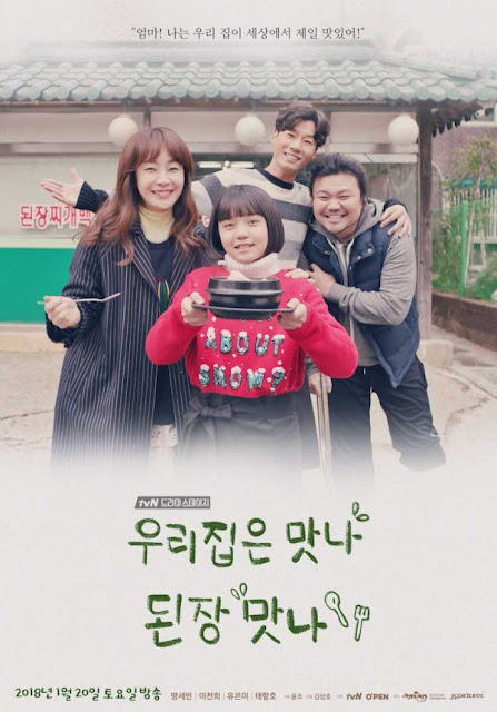 Sinopsis Drama Stage: Our Place's Tasty Soybean Paste (2018) - Film TV Korea
