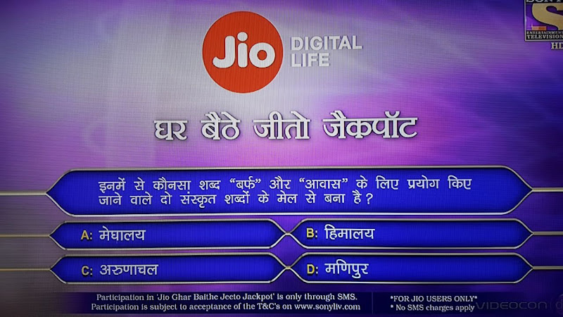 jackpot question kbc