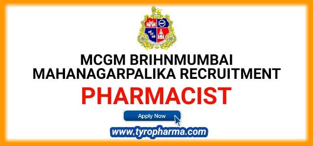 mcgm recruitment 2019,bmc recruitment 2019,bmc recruitment 2019,bmc mcgm recruitment 2019,mcgm recruitment,bmc recruitment 2019 syllabus