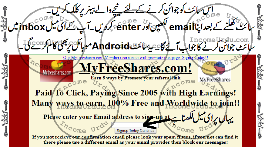 sites that pay to see ads on mobile in pakistan