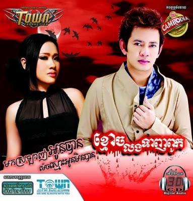 Town CD Vol 30