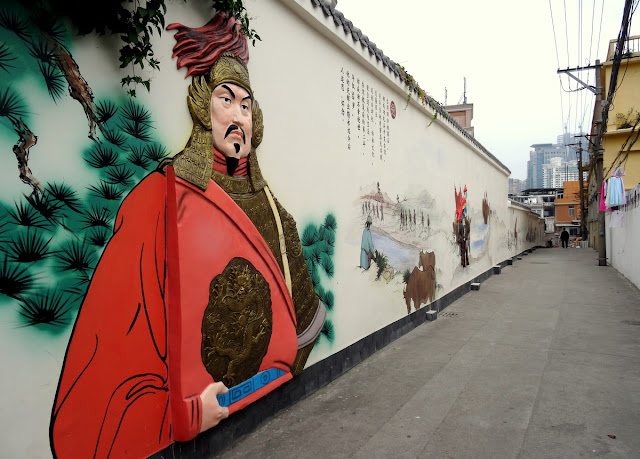 Chinese Art Wall Alley in Xiamen, China