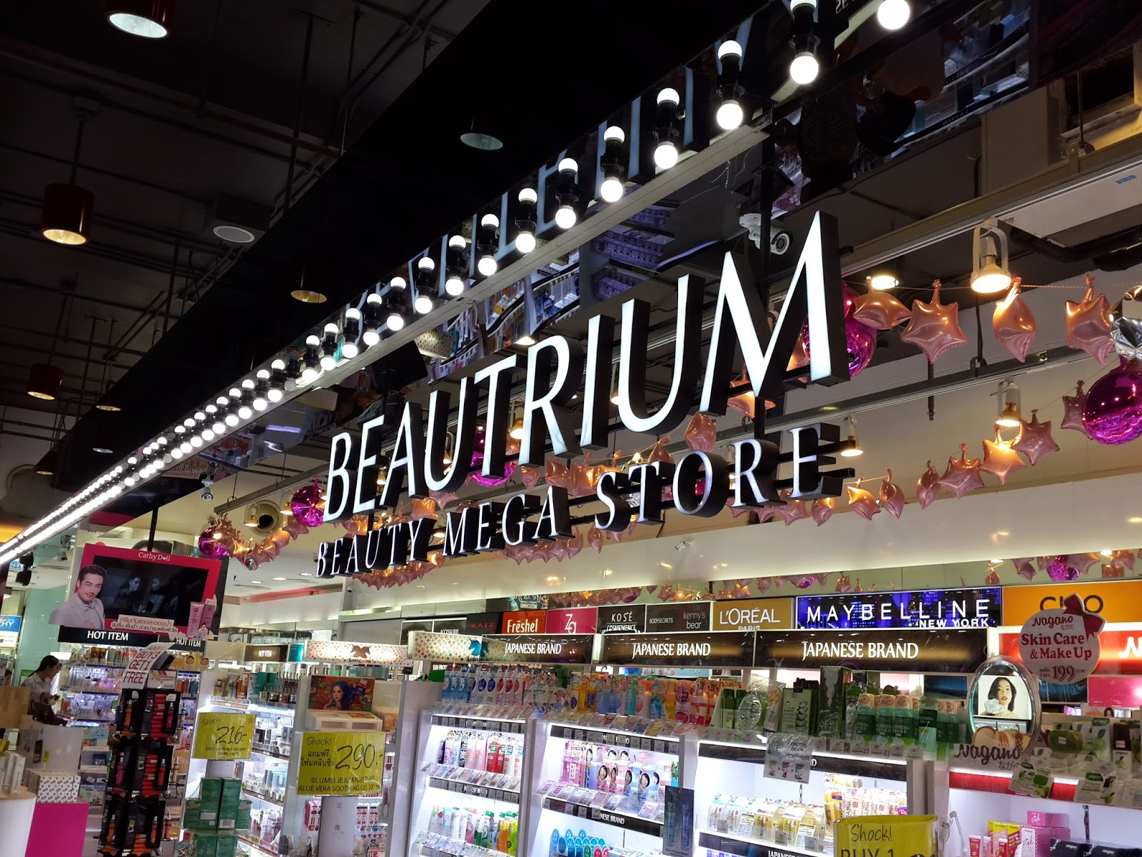 Beautrium Siam Square