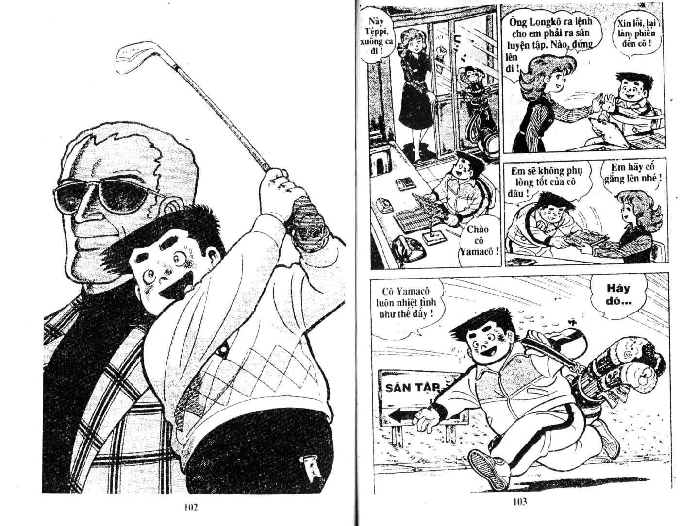 Ashita Tenki ni Naare chapter 14 trang 50