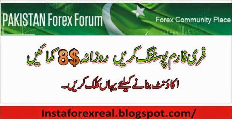 Forex Earning In Pakistan Forex Ubat Ea