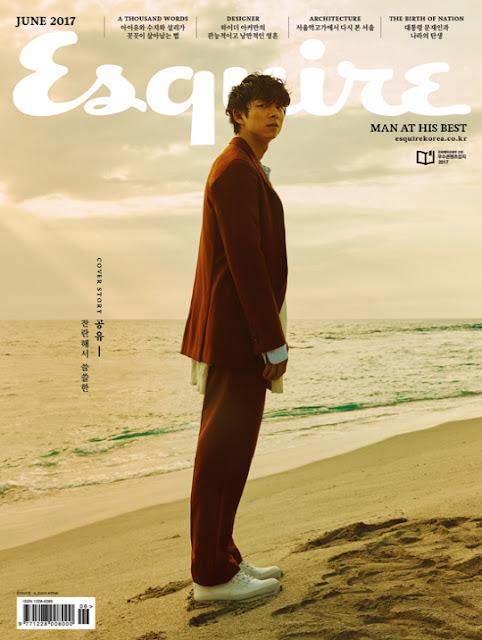 孔劉化身-優雅又燦爛的神-登上esquire korea六月號雜誌封面