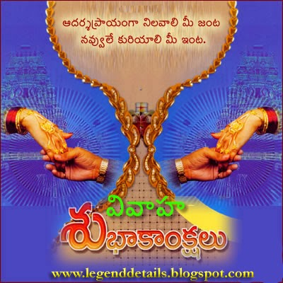 Sri Sri Kavithalu Epub