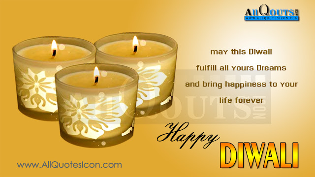 Diwali widely celebrated in Andhrapradesh, Karnataka,Diwali Quotes in Telugu Greetings in Telugu,Diwali Telugu Quotations and Celebrations Maharashtra in India. On this Diwali Wishes in Telugu and Images, Diwali 2015 occasion, we have collected Amazing collection of Lord Diwali Telugu SMS,Diwali text messages in Telugu,Diwali greetings in Telugu,Diwali wishes in Telugu,Diwali sayings in Telugu and more. You can send it to your parents, Diwali Greetings for friends wishes in Telugu, Diwali Greetings for family,Diwali Greetings for sons,Diwali Greetings for elatives,Diwali Greetings for Boss,Diwali Greetings for neighbors,Diwali Greetings for client or any one, happy Diwali Telugupics, happy Diwali Telugu images, happy friendship day Telugucards, happy Diwali Telugu greetings,Happy Diwali 2015 Quotes, SMS, Messages,Diwali Greetings for Facebook Status, Diwali  Stuti,Diwali  Aarti,Diwali  Bhajans,Diwali Songs,Diwali  Shayari, Diwali Wishes,Diwali  Sayings,Diwali  Slogans, Facebook Timeline Cover, Diwali Vrat Vidhan,Diwali Ujjain, Diwali HD Wallpaper,Diwali Greeting Cards, Diwali Pictures,Diwali  Photos,Diwali Images, Diwali Visarjan 2015 Live Streaming,Diwali Date Time,Diwali Mantra,subh Diwali Quotes Online,Diwali Greetings online,Diwali Messages, Happy Diwali Quotes,Diwali Quotations in Telugu.