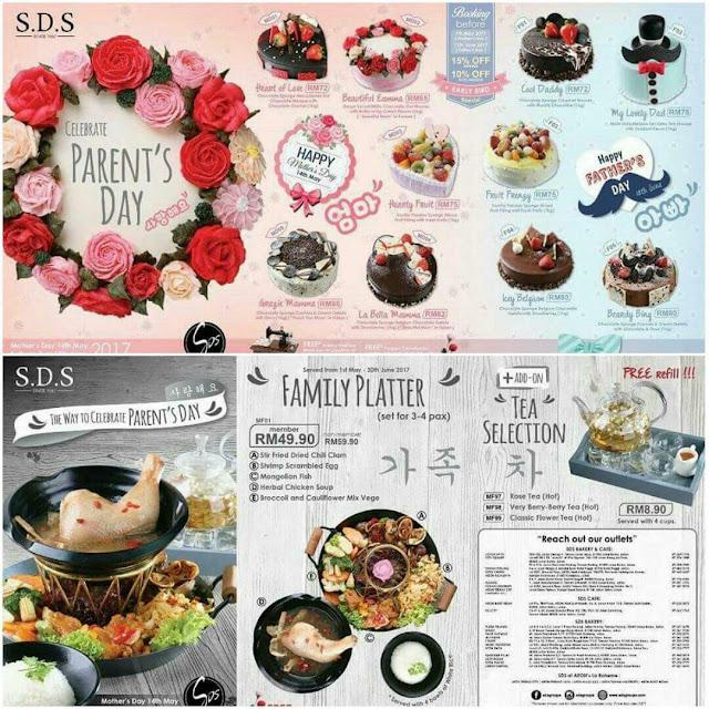sds bakery