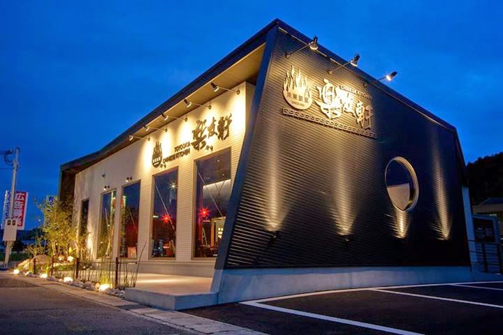 Emejing restaurant exterior design ideas contemporary for Restaurant exterior design