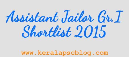 Kerala PSC Assistant Jailor Grade 1 Shortlist 2015