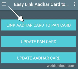 Pan link aadhar application