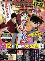 Phim Lupin III đối đầu Thám tử Conan