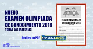 Examen olimpiada de conocimiento 2018