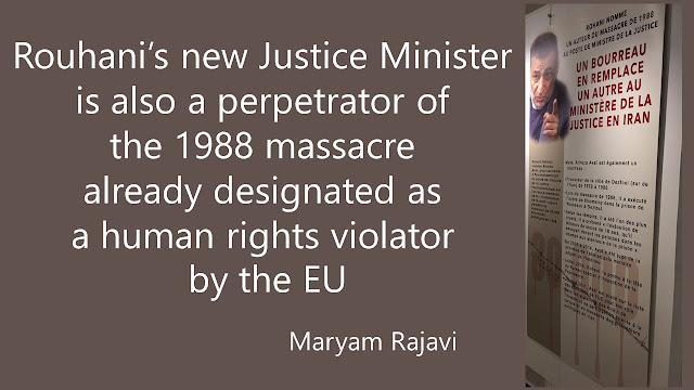MESSAGE BY MARYAM RAJAVI TO PARTICIPANTS IN THE PARIS 1ST DISTRICT EXHIBITION ON THE MASSACRE OF 30,000 POLITICAL PRISONERS IN IRAN IN 1988Massacre
