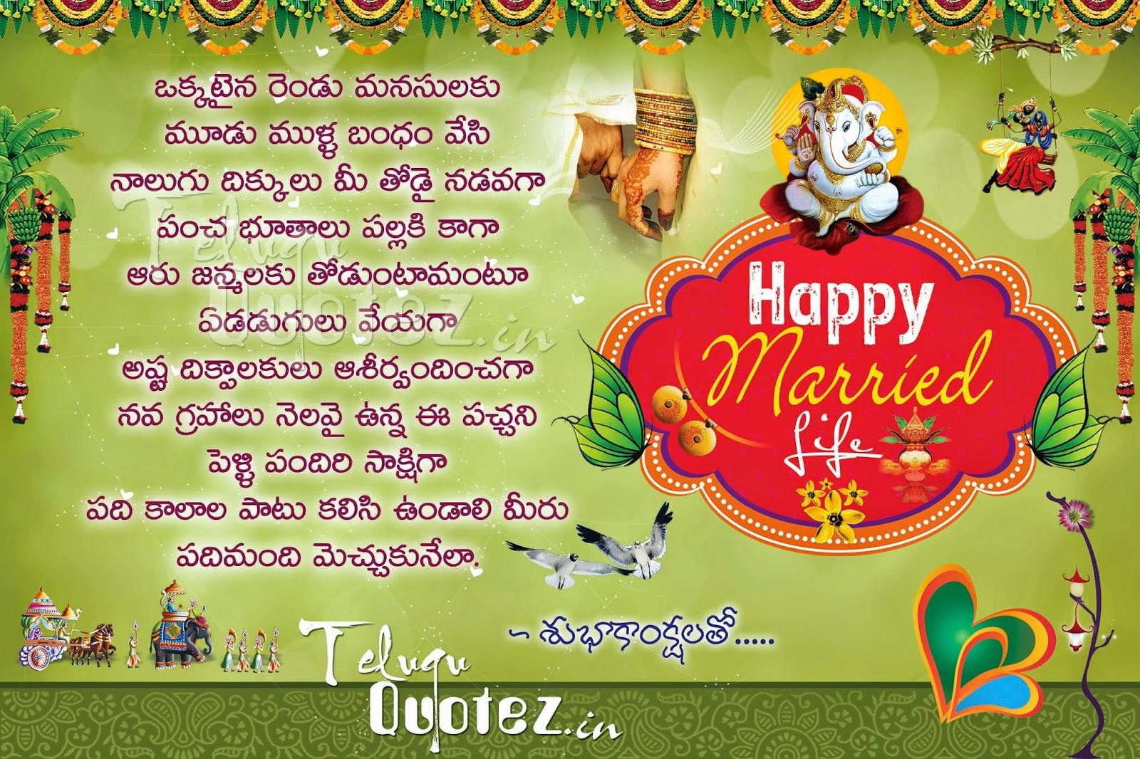 My Designing World Happy Married