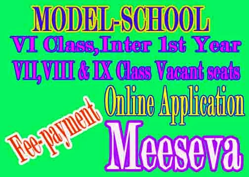 AP Model Schools Registration II Model School Online Appliation Fee Payment Only Meeseva