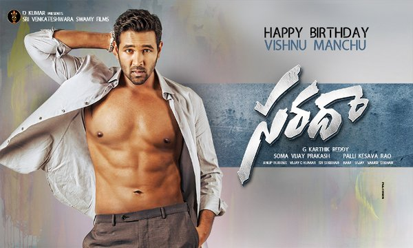 Complete cast and crew of Sarada  (2016) bollywood hindi movie wiki, poster, Trailer, music list - Vishnu Manchu and Sonarika Bhadoria, Movie release date February 19, 2016