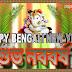 1425 Bengali calendar, 2018 & 2019 Bengali Calendar, Download Bengali calendar