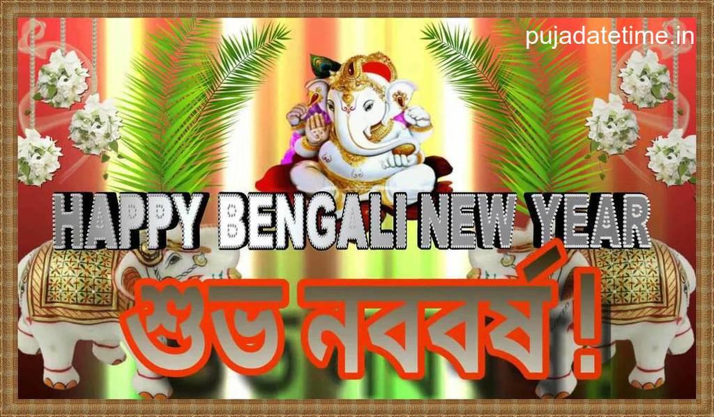 2026 bengali calendar