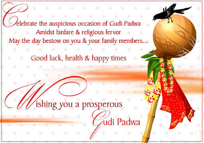 gudi-padwa-images-free-download