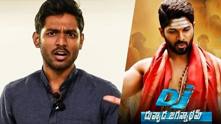 Duvvada Jagannadham Review | Allu Arjun | Pooja Hedge