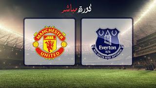 مشاهدة مباراة مانشستر يونايتد وايفرتون بث مباشر 21-04-2019 الدوري الانجليزي