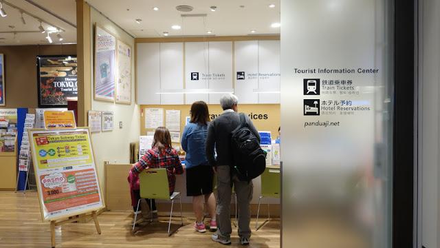 Tourist Information Center Bandara Haneda, Tokyo
