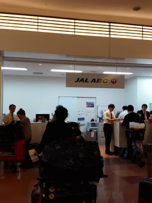 Collection Point for Pupuru Wifi Device at Haneda Airport