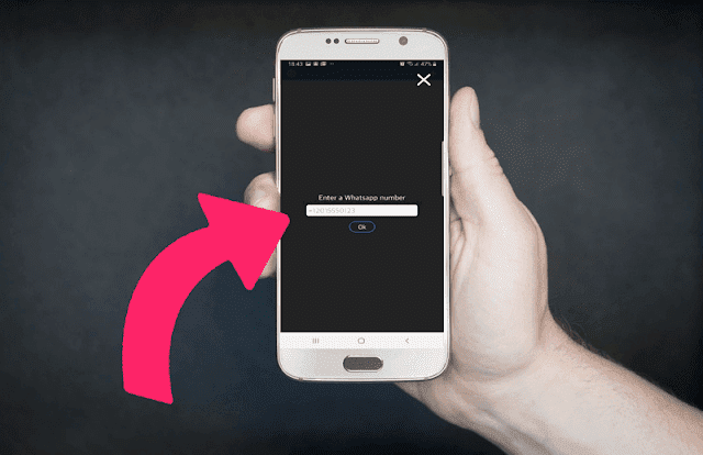 طريقة التجسس على أي شخص على الواتساب من خلال رقم الهاتف فقط تطبيق الخطير