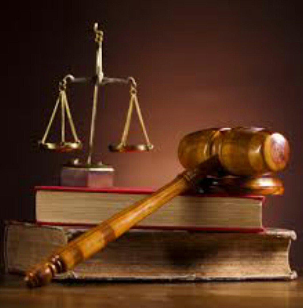 تحميل كتاب القانون الجنائى المصرى pdf