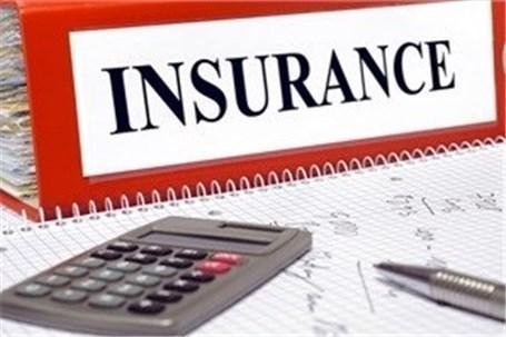 Insurance Fellowship Inwards Nigeria Inwards Amongst Address 2018