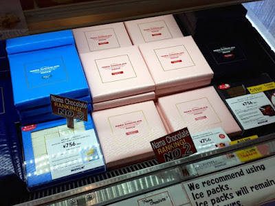 Royce chocolates at Haneda Airport Japan