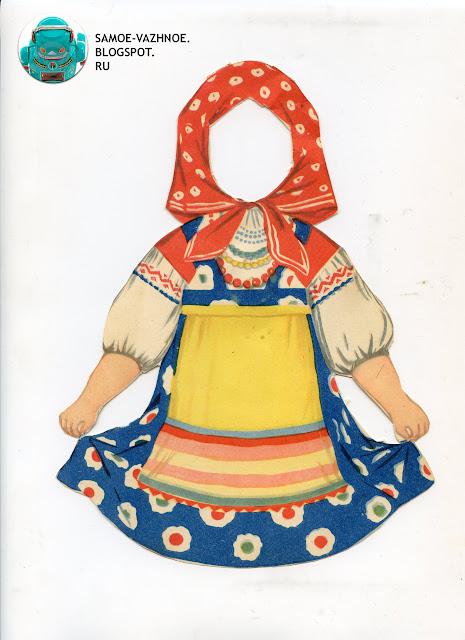 Магнитная кукла СССР Наташа. Бумажная кукла Наташа с магнитом.