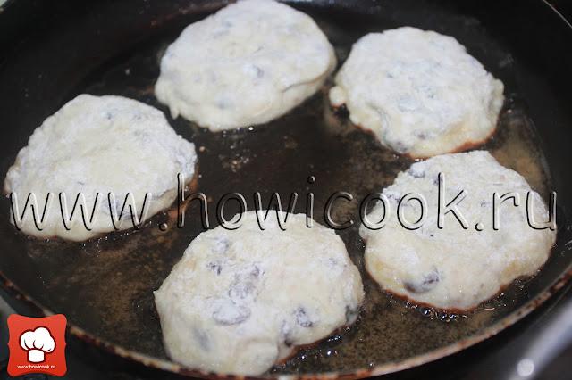 рецепт вкусных сырников с изюмом с пошаговыми фото
