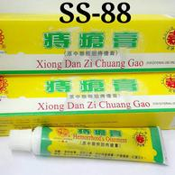Xiong Dan Zhi Chuang Gao (Hemorrhoid Ointments)