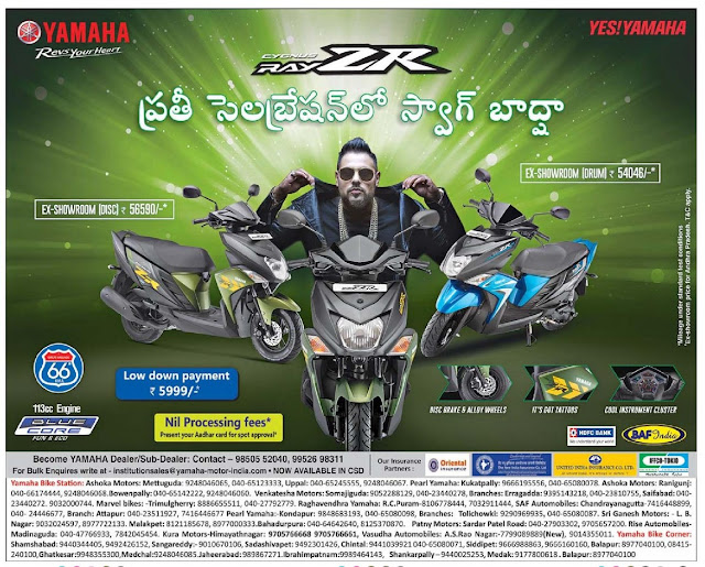 Yamaha RayZR  Lowest downpayment of Rs 5999. Nill processing fee. Present your adhar card for spot approval. Exshowroom price (Disc) Rs 56590*.  Exshowroom price (Drum) Rs 54046* Dasara, Dasshera, Diwali festival offers, discounts, low emi, low rate of interest, zero downpayment offers, Higest exchange bonus offers