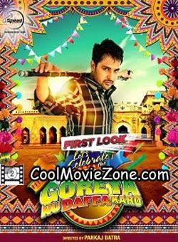 Goreyan Nu Daffa Karo (2014) Punjabi Movie
