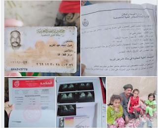 حمايه ينقل استغاثه احد مواطني قفط ويطالب بعلاجه علي نفقه الدولة