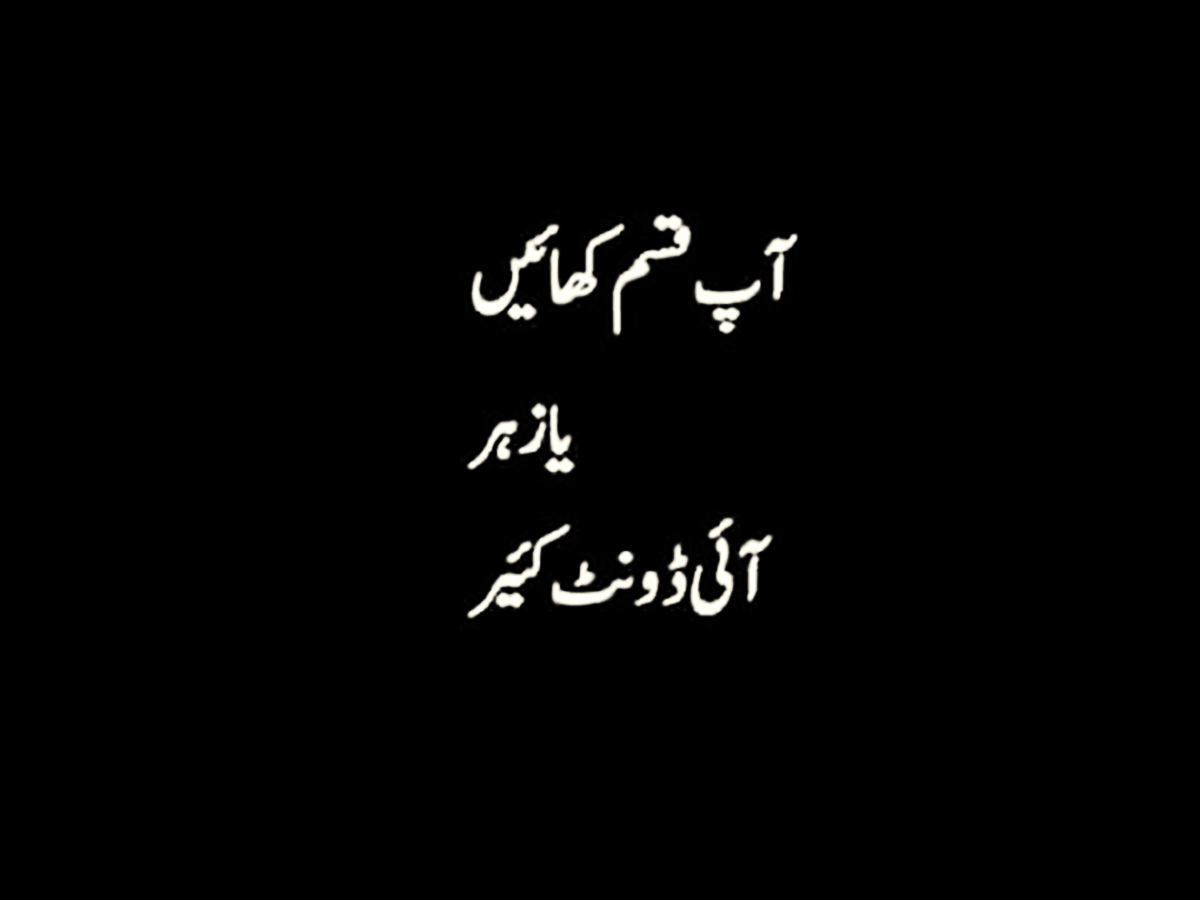Funny Poetry With Black Background