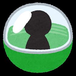 おもちゃのカプセルのイラスト(緑)