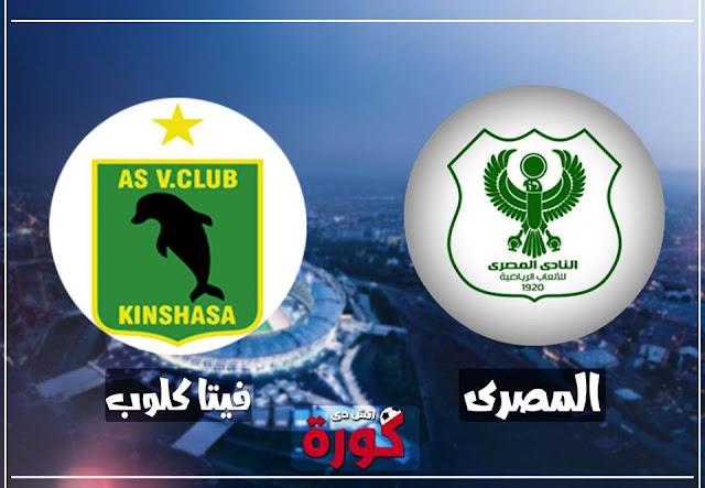 el masry vs vita club
