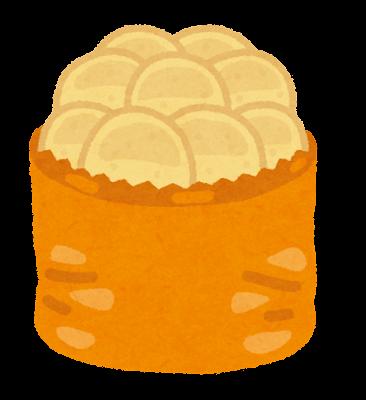 スナックボウル開けのイラスト(スナック菓子)