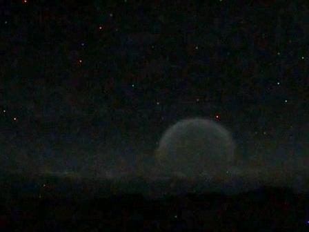 Resultado de imagen de Misteriosa-burbuja azul sobre la ciudad de beijing