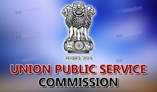 Here is the list of 24 Successful candidates from Odisha who cleared UPSC (Union Public Service Commission) Examination 2015.