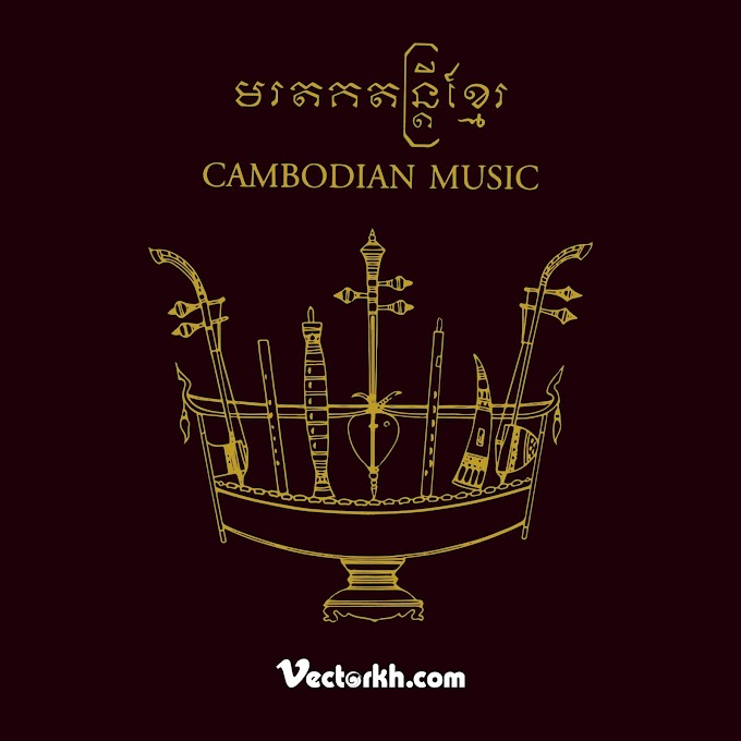 Cambodia Traditional Music Khmer music free vector