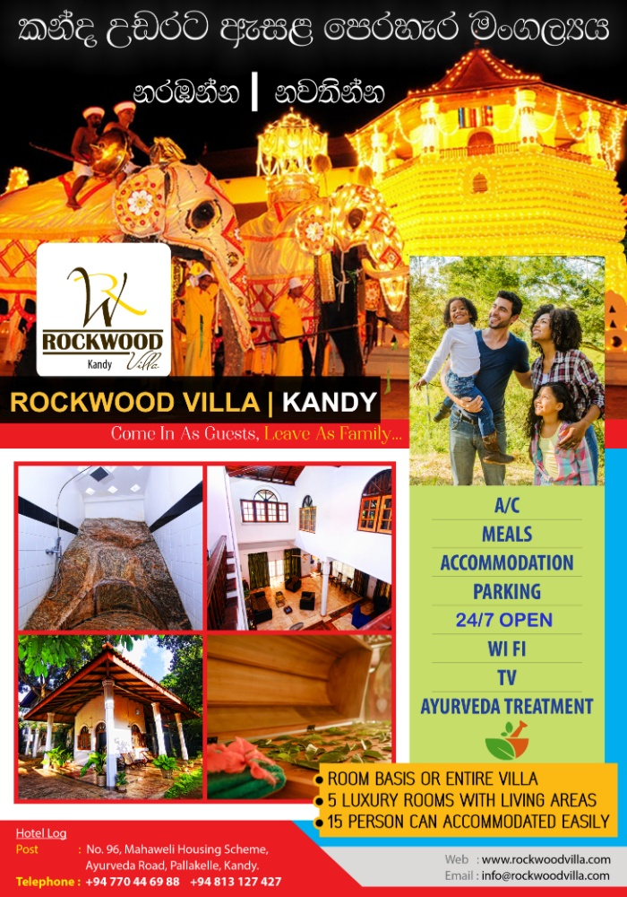 https://www.facebook.com/rockwood.villa.33?fref=ts