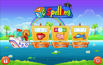 ABC-Spelling-Games-1